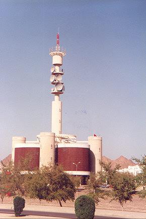 "Central communications tower.</BR></BR><span class=""date-display-single"" property=""dc:date"" datatype=""xsd:dateTime"" content=""1997-11-17T00:00:00+00:00"">Nov 17, 1997</span>"